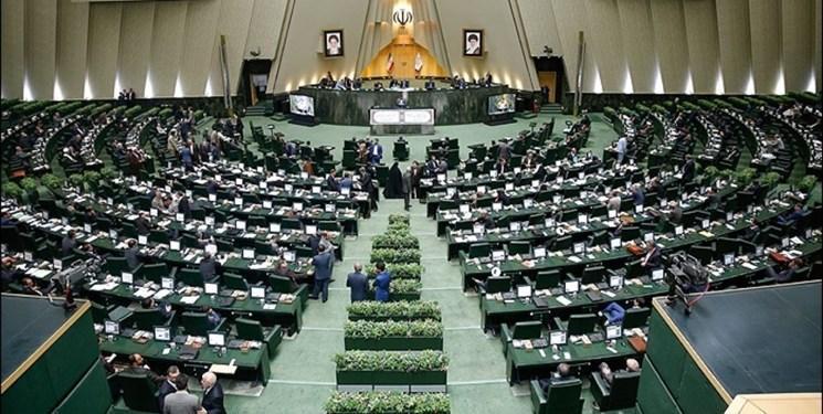 احتمال برگزاری جلسات دیجیتالی مجلس در نیمه دوم نوروز