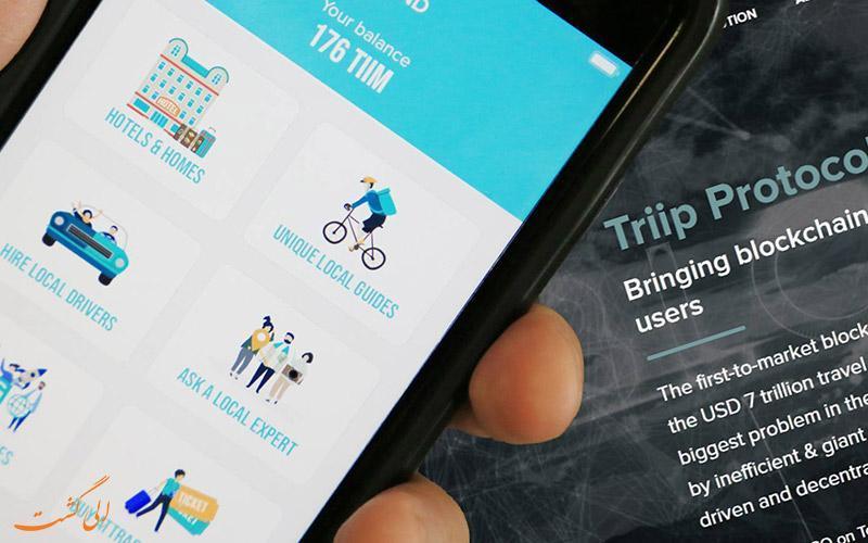 اپلیکیشن های کاربردی برای سفر به کوالالامپور