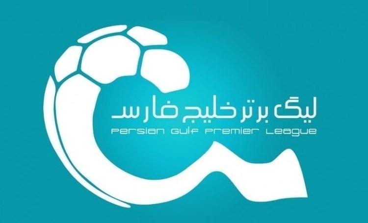 مسئولیت مهم سازمان لیگ برای خروج تیم ها از سردرگمی، احتیاج به قاطعیت در تصمیم گیری مسئولان فوتبال