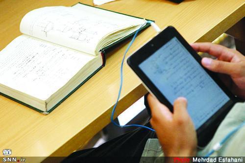ترم تابستان دانشگاه خلیج فارس به صورت مجازی برگزار می شود