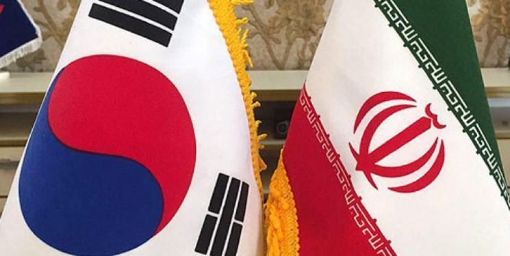ادعای یونهاپ: ایران و کره جنوبی برای ایجاد کارگروه درباره تجارت بشردوستانه به توافق رسیدند