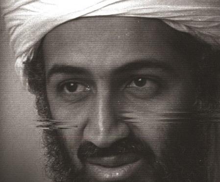 کاملاً سری در آستانه چاپ دوم ، دستاورد 11 سپتامبر به روایت القاعده