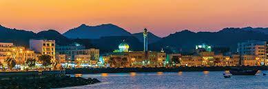 معافیت ویزا ایرانیان برای سفر به عمان