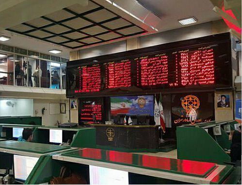 گام اول برگزاری مجامع الکترونیکی شرکت های سرمایه گذاری سهام عدالت در پنج استان