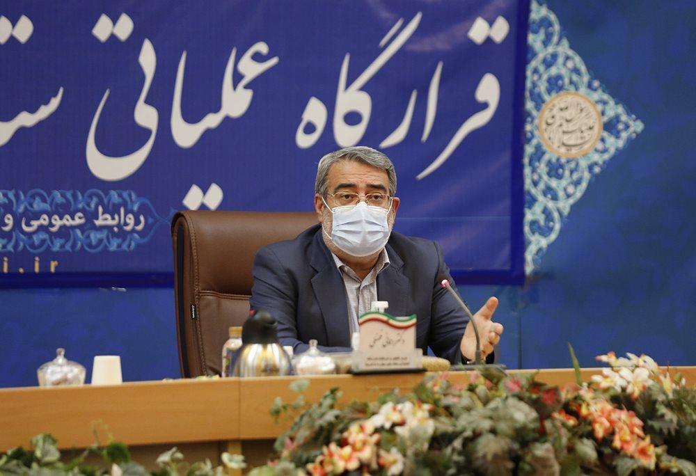 وزارت صمت مسئول تدارک و توزیع کالا های بهداشتی مورد نیاز با قیمت مناسب است