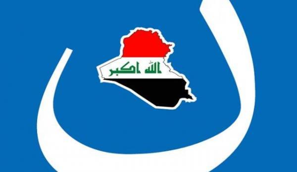 ائتلاف النصر عراق: به نفع هیچ کس نیست کشور به میدان نزاع تبدیل گردد