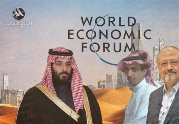 عربستان، انتقاد از کنفرانس داووس صحرا زیر سایه جنایات آل سعود