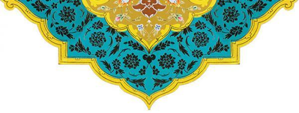 غزل شماره 190 حافظ: کلک مشکین تو روزی که ز ما یاد کند