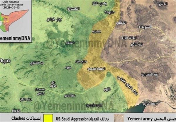 رزمندگان یمنی مناطق راهبردی جدید در غرب مأرب را آزاد کردند