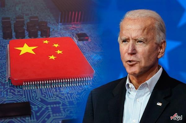 فشار دولت جو بایدن علیه شرکت های فناوری چین