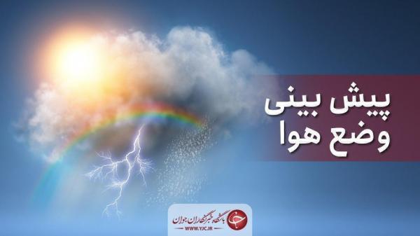 رگبار باران و وزش باد شدید در راه مازندران