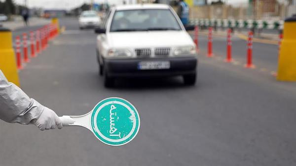 طراحی سایت: اعلام جزئیات چگونگی ثبت نام در سایت صدور تردد خودرو